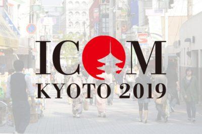 ICOM-KYOTO-2019
